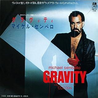 """GRAVITY グラヴィティ 映画「COCOON(コクーン)」サウンドトラック [7"""" Analog EP Record]"""