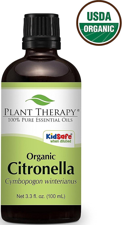 パネル軌道プライバシーOrganic Citronella Essential Oil 100 ml (3.3 oz). 100% Pure, Undiluted.