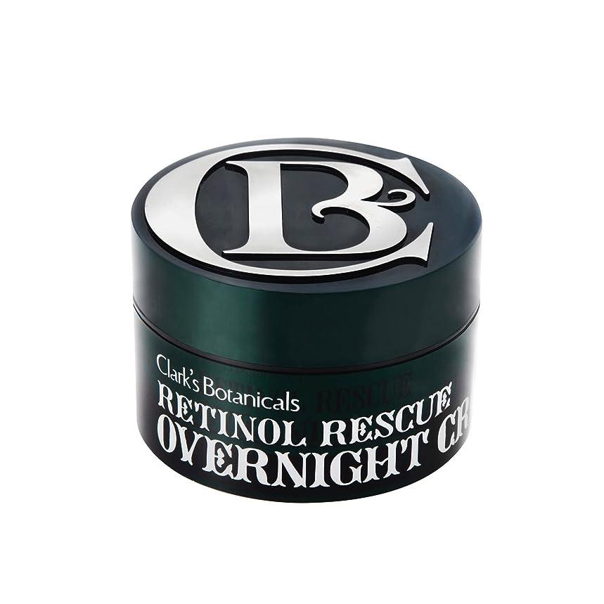 イライラするバックグラウンドオートClark's Botanicals Retinol Rescue Overnight Cream (1.7 Oz./ 50ml)