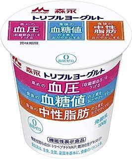 [冷蔵] 森永乳業 トリプルヨーグルト 100g[機能性表示食品]