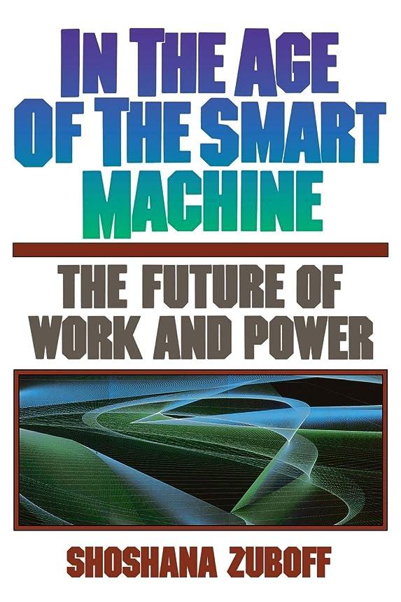 母音異なる保存In The Age Of The Smart Machine: The Future Of Work And Power