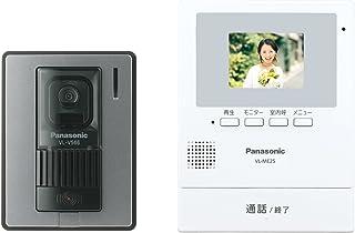 パナソニック(Panasonic) テレビドアホン (電源コード式) VL-SE25K