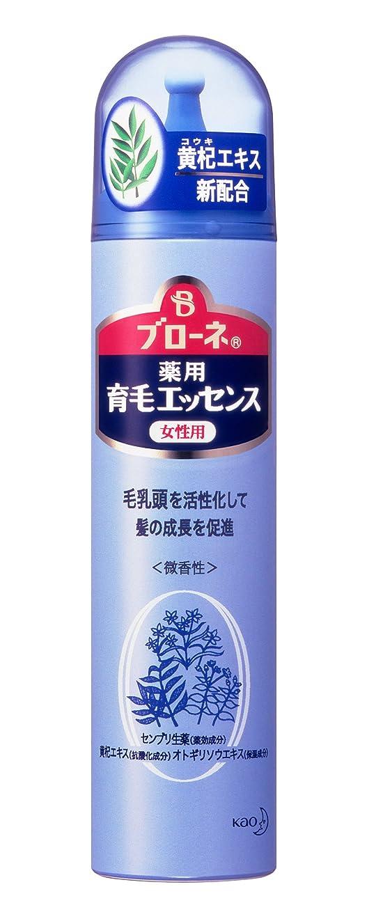 バンドル味下に向けますブローネ 薬用育毛エッセンス