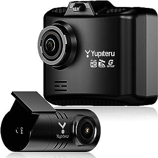 ユピテル 前後2カメラ ドライブレコーダー WDT510c シガープラグモデル 前方200万画素 後方100万画素 ノイズ対策済 LED信号対応専用microSD(16GB)付 1年保証 GPS Gセンサー 駐車監視機能 Yupiteru【Am...