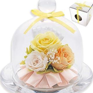 [liLYS épice] リリスエピス プリザーブドフラワー バラ ガラスドーム 誕生日 母の日 プレゼント (ハニーイエロー)