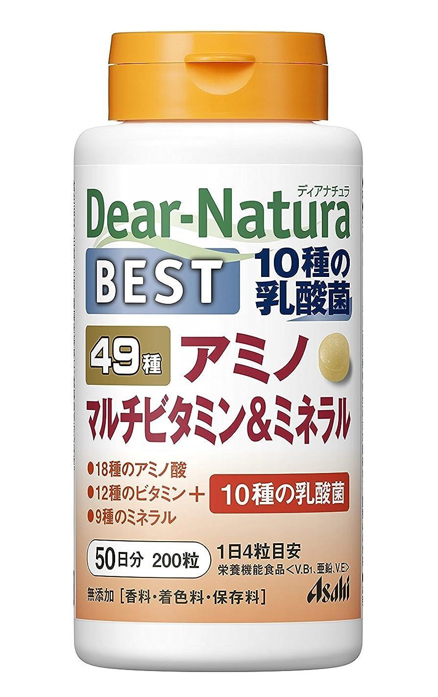 偶然航空絶え間ないアサヒグループ食品 ディアナチュラ ベスト49 アミノマルチビタミン&ミネラル 200粒(50日分) ×3