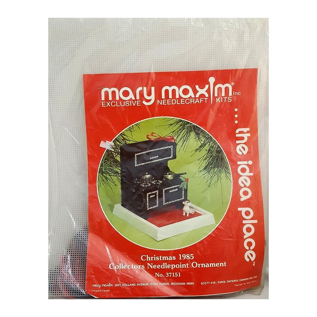 Mary Maxim Needlecraft Kit Christmas 1985 Collectors Needlepoint Ornament Vintage Stove No. 37151