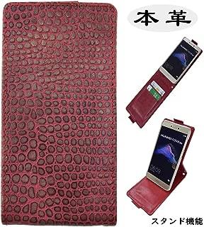【Salon de M】AQUOS CRYSTAL X/Y(402SH) 本革 レザー スマホ カバー ケース 手帳型 縦開き 縦型 上下開き ブックタイプ ダイアリー マグネット (留め具 横) 財布 携帯 人気 カッコイイ 479 ワインレッド