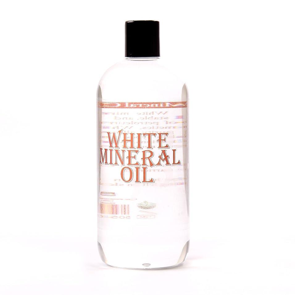 半島ニュージーランド全滅させるMystic Moments | White Mineral Oil Carrier Oil - 1 Litre - 100% Pure