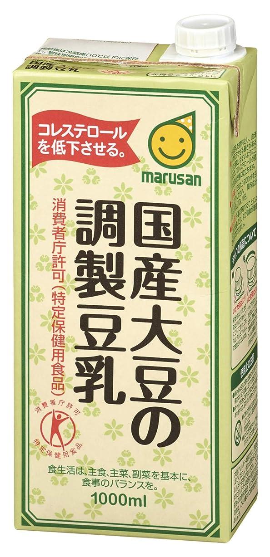 実験をするブランドみがきます[トクホ]マルサン 国産大豆の調製豆乳 1L×6本