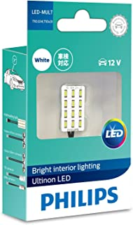 Philips Ultinon LED 6000K T10, G14, T10x31 12V White festoon globe