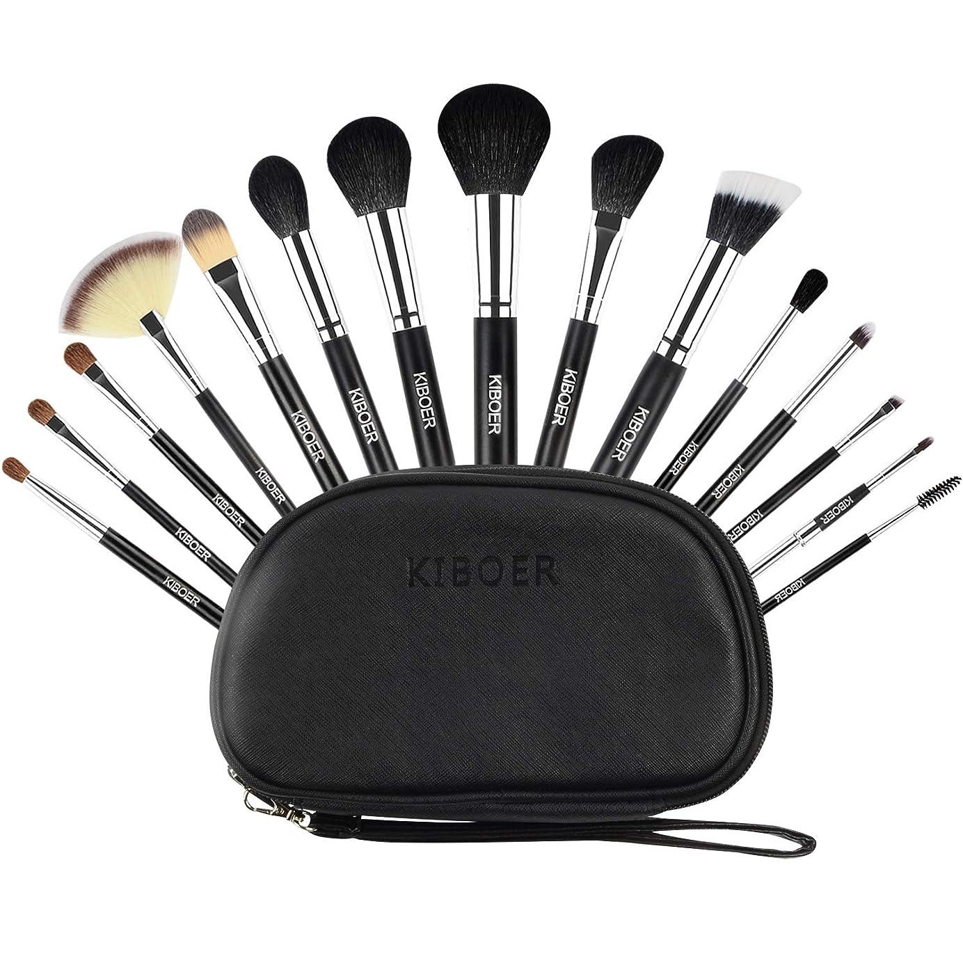 Kiboer メイクブラシ 15本セット 化粧筆 化粧ブラシ 馬毛をふんだんに使用 高級タクロン 乾きが速い 超柔らかい 高品質PUレザー化粧ポーチ付き 携帯便利