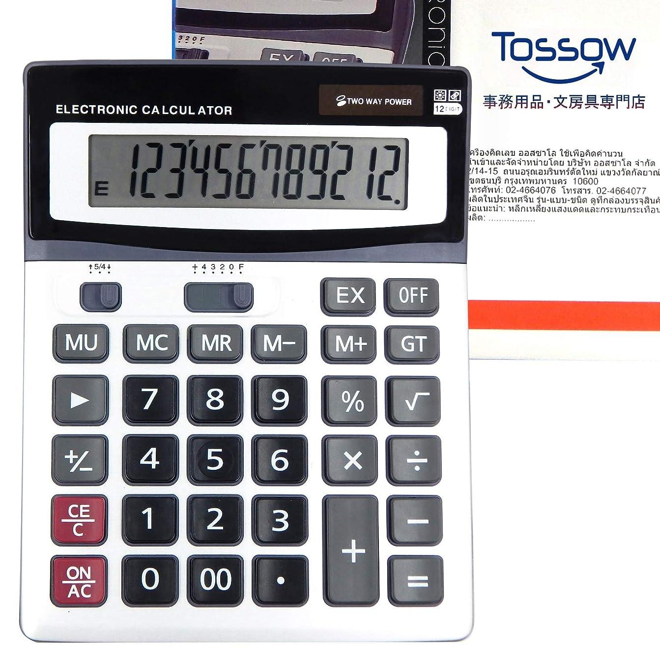 かんがい焦がすモネTOSSOW 電卓 12桁 計算機 大型 おしゃれ 簿記 四捨五入ボタン付き オフィスの卓上計算機 ポータブルの大型液晶ディスプレイ ソーラー 電池のデュアルパワー電子計算機