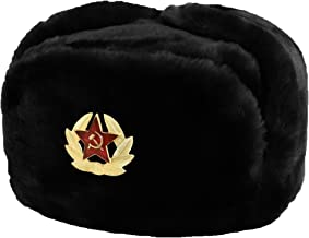 Evelyn Living Black Russian Trapper Hat With Soviet Badge Faux Fur Ushanka Cossack Flaps
