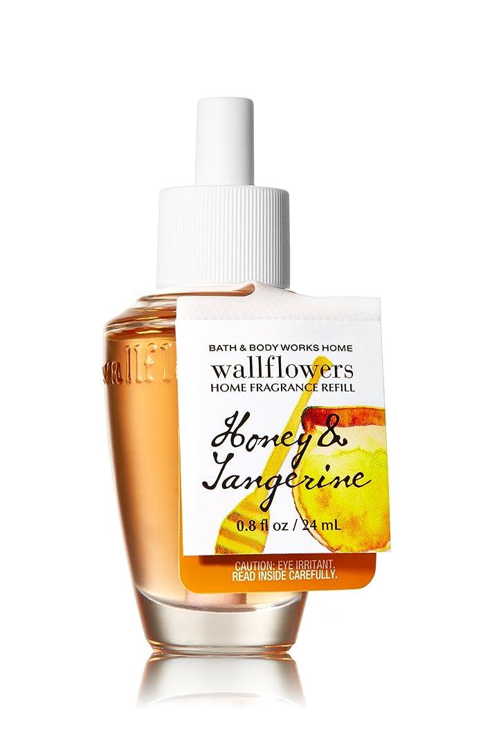 ファブリック選択破壊する【Bath&Body Works/バス&ボディワークス】 ルームフレグランス 詰替えリフィル ハニー&タンジェリン Wallflowers Home Fragrance Refill Honey & Tangerine [並行輸入品]