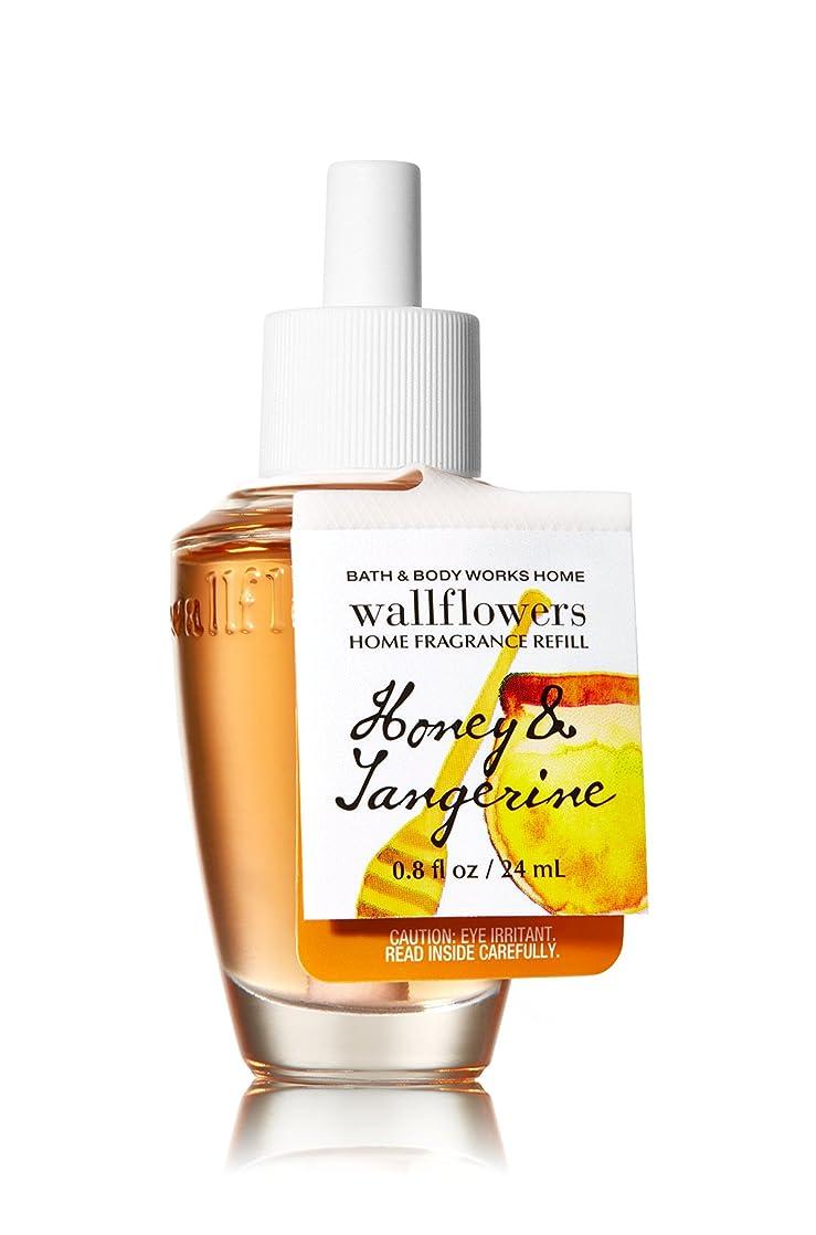 保護シェア受益者【Bath&Body Works/バス&ボディワークス】 ルームフレグランス 詰替えリフィル ハニー&タンジェリン Wallflowers Home Fragrance Refill Honey & Tangerine [並行輸入品]