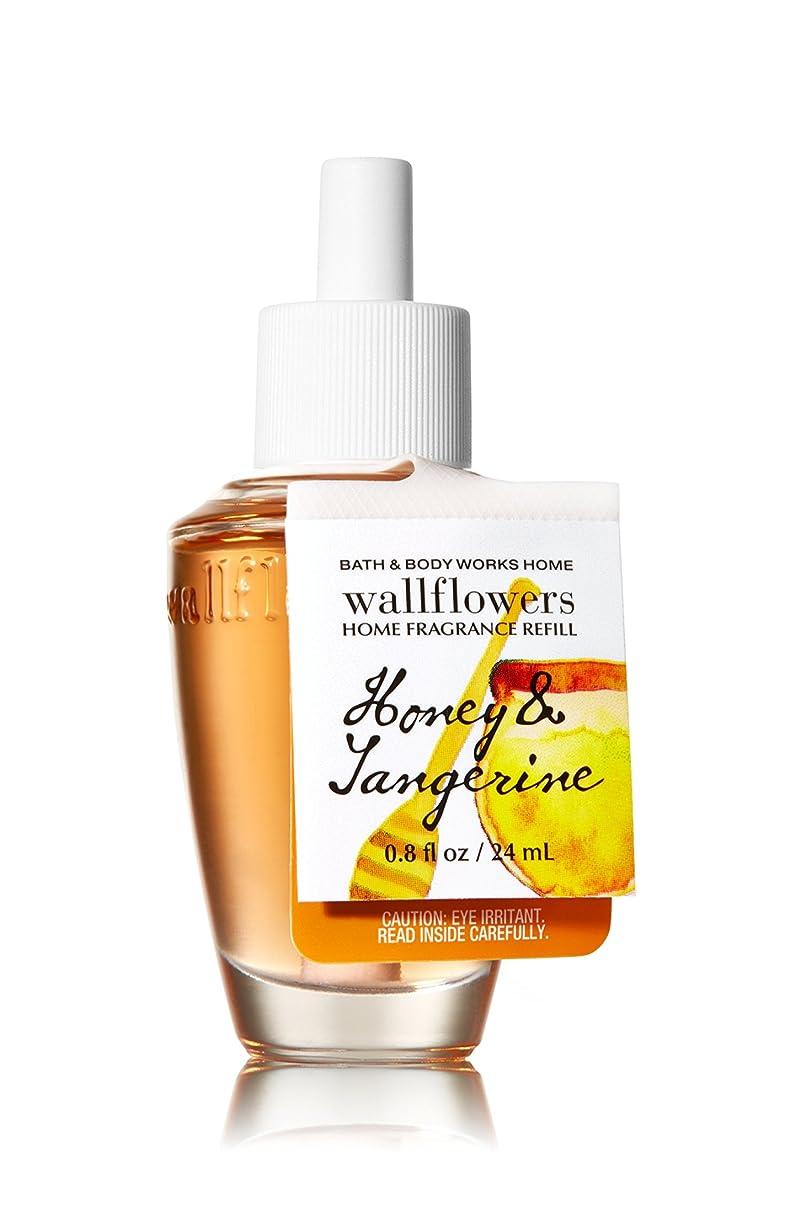 ガイドワイヤーぞっとするような【Bath&Body Works/バス&ボディワークス】 ルームフレグランス 詰替えリフィル ハニー&タンジェリン Wallflowers Home Fragrance Refill Honey & Tangerine [並行輸入品]