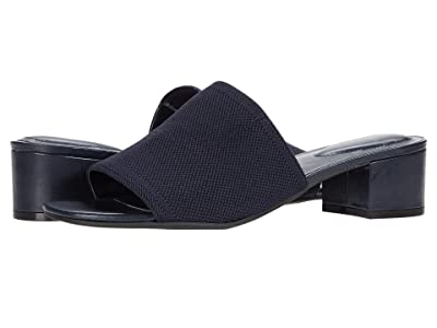 Bandolino Cooper 2 (New Luxe Navy) Women