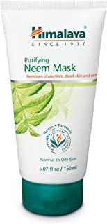 Himalaya Purifying Neem Mask with Turmeric, Normal to Oily Skin 5.07 oz (150 ml)