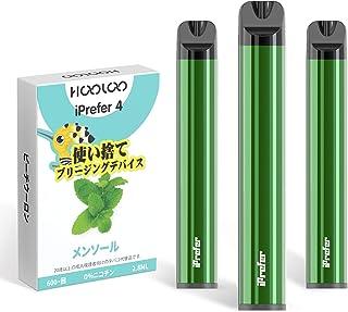 HOOLOO iPrefer 4 電子タバコ 使い捨て 禁煙補助に最適 吸引回数600回/本 3本セット (メンソール)