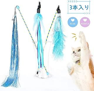 猫 おもちゃ 猫じゃらし 釣り竿 きらきら 新型 鈴付き 運動不足解消(ブルー)