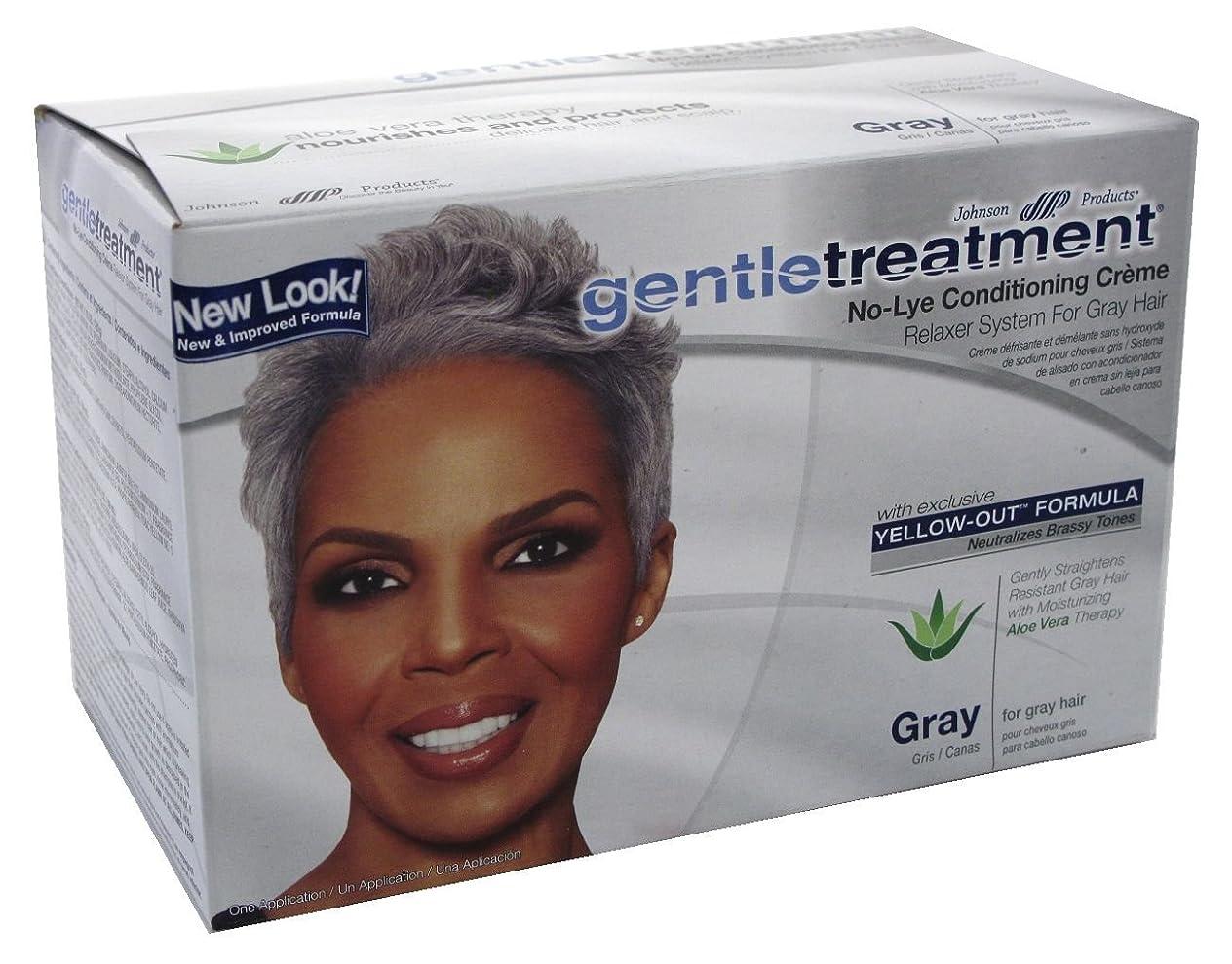 後ろ、背後、背面(部ベーコン合法Gentle Treatment グレー無灰汁キットのリラクサー、