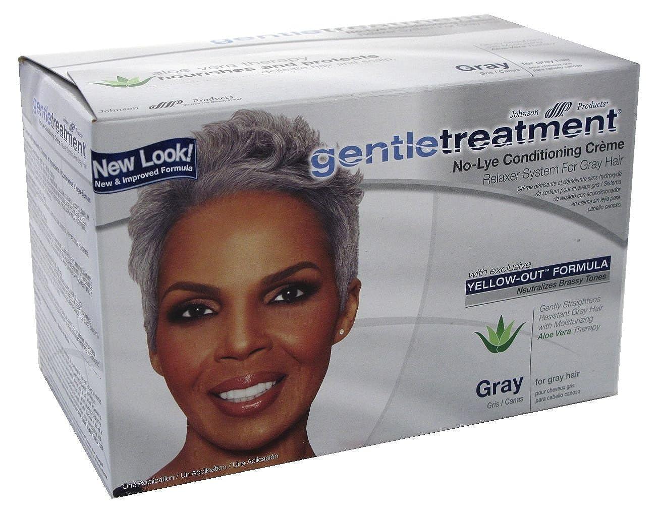 チーフ溶接不足Gentle Treatment グレー無灰汁キットのリラクサー、