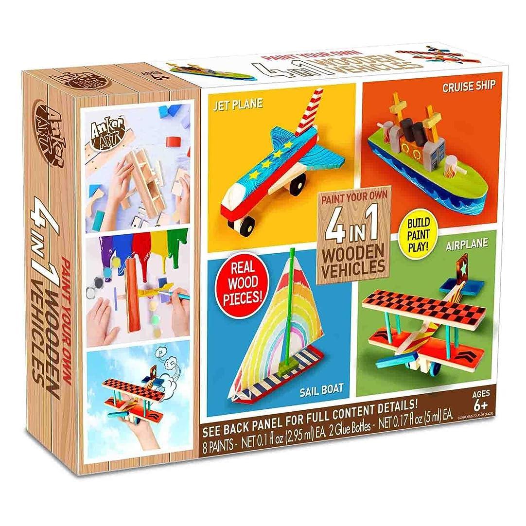 に対して泣いている遺伝的Anker Art 子供用おもちゃ プレイセット - 4イン1木製車両を自分で塗装 - 個別販売