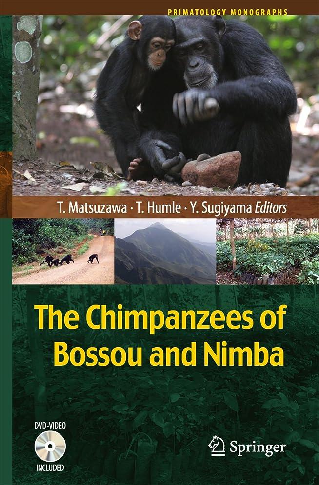 性的専らミリメートルThe Chimpanzees of Bossou and Nimba (Primatology Monographs) (English Edition)