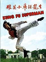 Kung Fu Superman