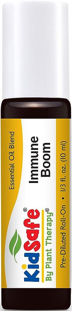 あいまいな帽子後方にPlant Therapy KidSafe Immune Boom Synergy Pre-Diluted Essential Oil Roll-On. Ready to use! Blend of: Lemon, Palmarosa, Dill, Petitgrain, Copaiba and Frankincense Carteri. 10 ml (1/3 oz).