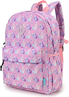 Kids Backpack Preschool Backpack for Girls Boys Cute Backpack for Kindergarten with Front Chest Buckle VONXURY