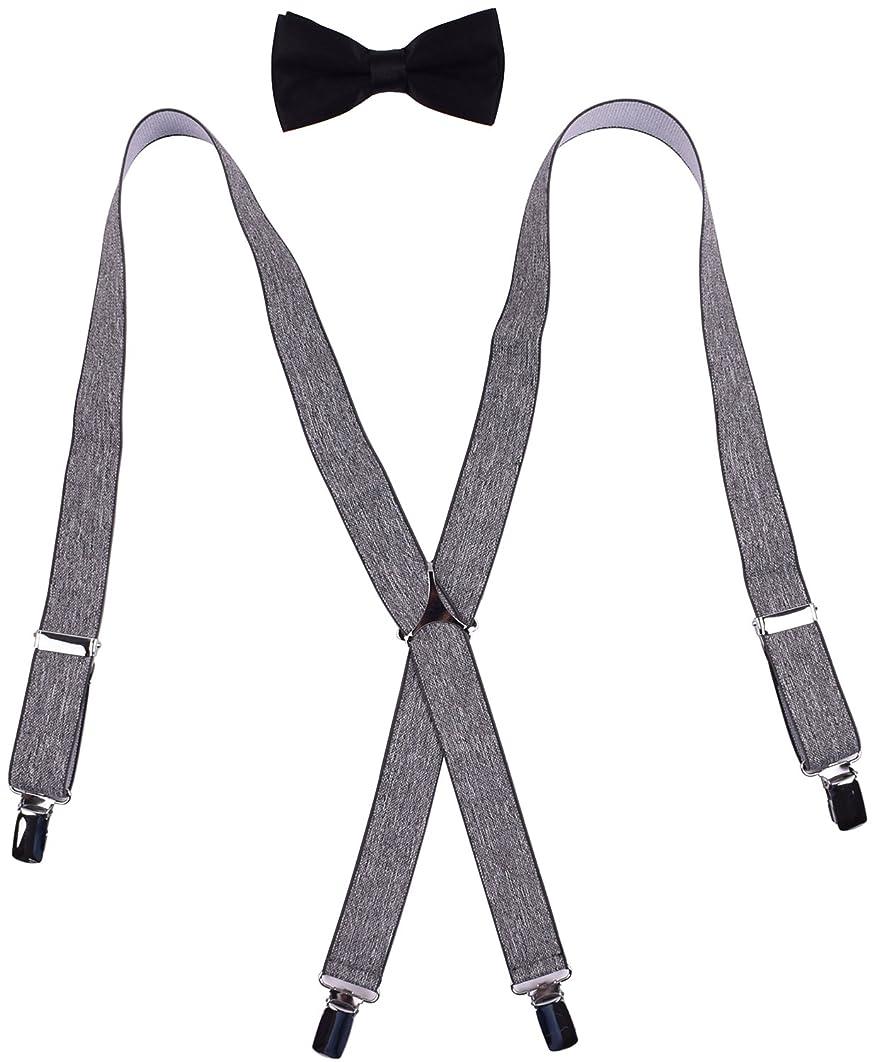 WDSKY Boys' Men's Bow Tie and Suspenders Set Adjustable X Back