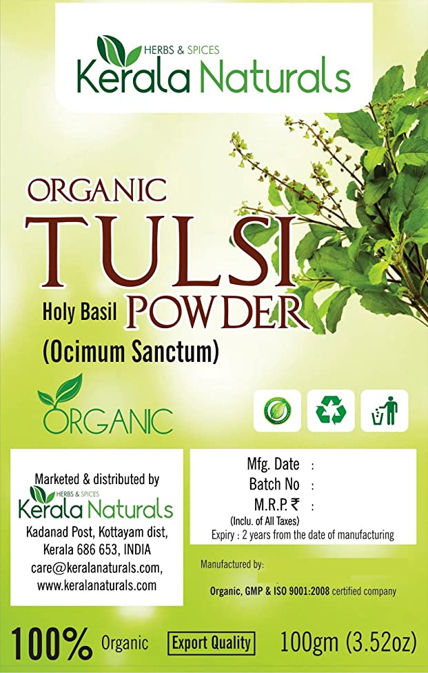 Organic Tulsi Powder / Holy Basil Powder (Ocimum Sanctum) 100% Pure & natural. Food grade 100gm
