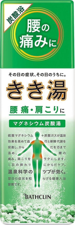 ステッチ賢明な渇ききき湯 マグネシウム炭酸湯 360g (医薬部外品)