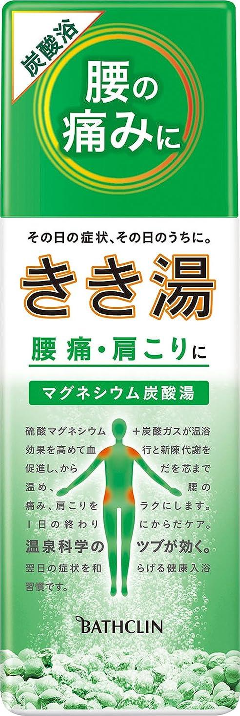 口径リップお勧めきき湯 マグネシウム炭酸湯 360g (医薬部外品)