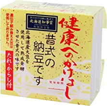 北海道産小粒大豆使用!昔式納豆! 北海道室蘭納豆 健康へのかけはし