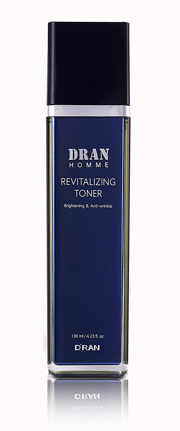 推進歌枯渇するNew Homme Revitalizing Toner