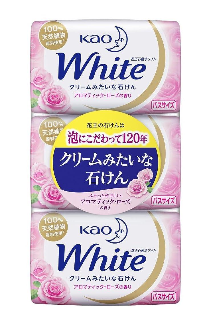 港スピリチュアルアトミック花王ホワイト アロマティックローズの香り バスサイズ 3コパック