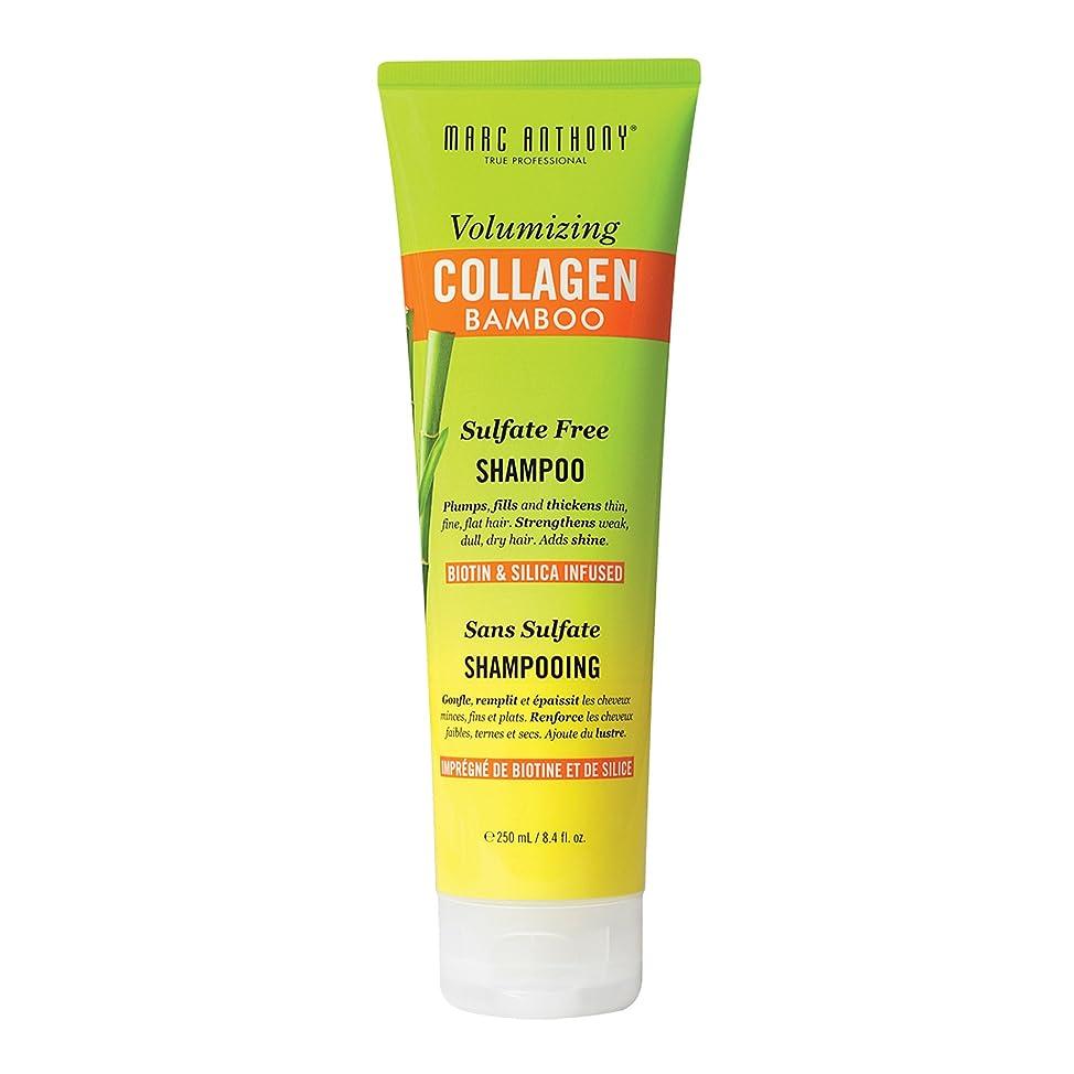 Marc Anthony True Professional Volumizing Collagen Bamboo Sulfate Free Shampoo 8.4 fl oz