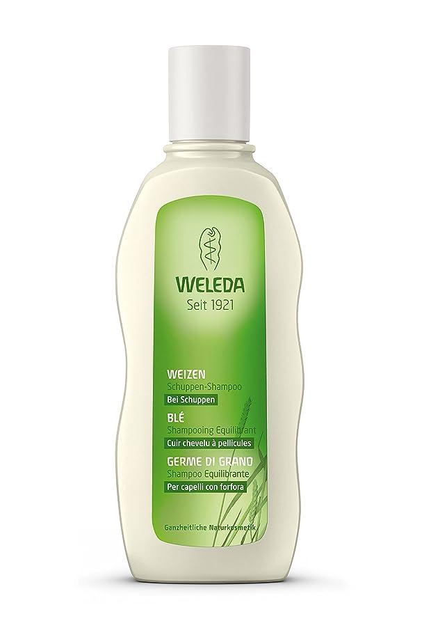 論争的白い指定WELEDA(ヴェレダ) オーガニック シャンプー  190ml