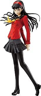 Megahouse Persona 4: The Animation: Yukiko Amagi High Priestess PVC Figure