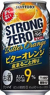 サントリー-196℃ ストロングゼロ ビターオレンジ(350ml×24本)×2ケース