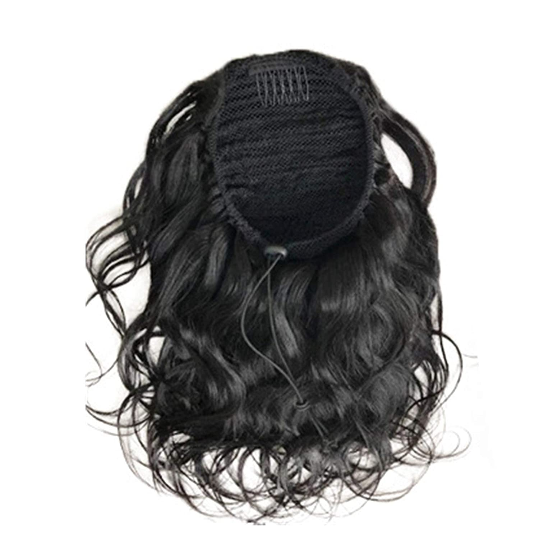 QAZPL Max 59% OFF High material Drawstring Ponytail Hair 100% Virgin Human Wig For