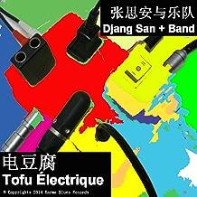 tofu band mp3