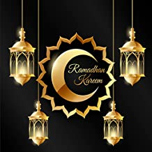 Best adhan in english Reviews