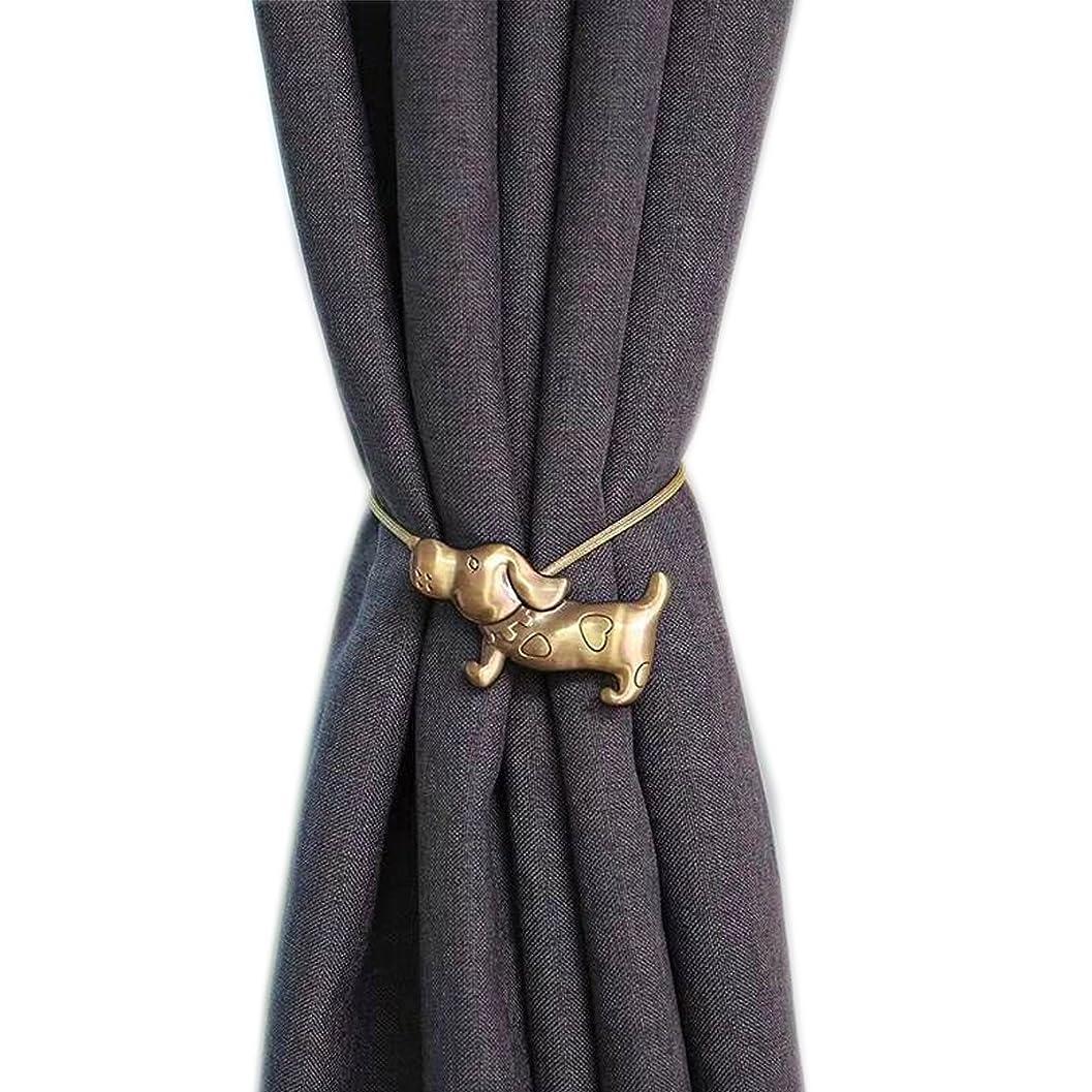 昆虫を見るいま不調和YingシックHCY 1ペア可愛い犬磁気カーテン留め飾りカーテンバックル装飾Drapesホルダー ゴールド