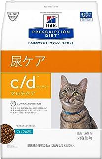 【療法食】 プリスクリプション・ダイエット キャットフード c/d マルチケア 尿ケア フィッシュ 4kg