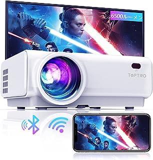 TOPTRO プロジェクター WIFIでスマホに直接接続 6500lm Bluetooth5.0対応 小型 1920×1080最大解像度 台形補正 ズーム機能 ホームシアター 1080P/720P 60FPS対応 パソコン/スマホ/タブレット/...