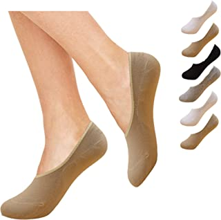 Trendcool, 6x Calcetines Tobilleros Mujer. Calcetines Invisibles Mujer Pack Pinkies Mujer Unisex. Pack de Calcetines de Algodon Cortos. Celcetines Mujer Negros, grises, blanco.